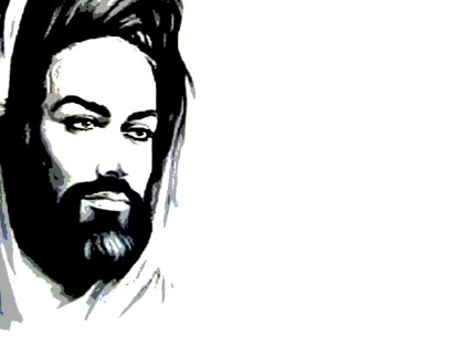 Om Imam Hussain