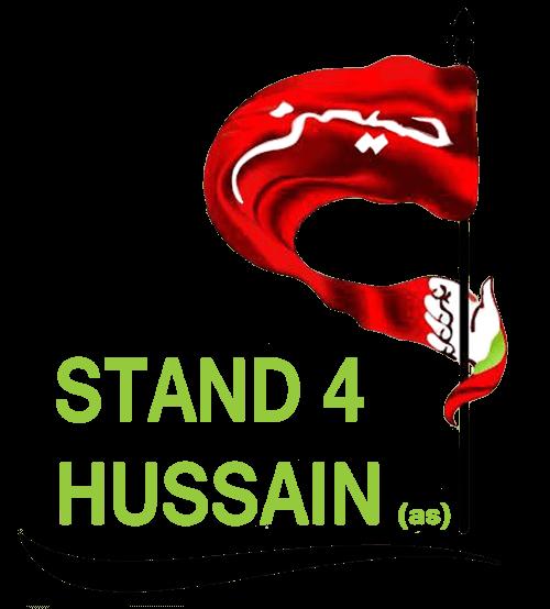 Stand4Hussain